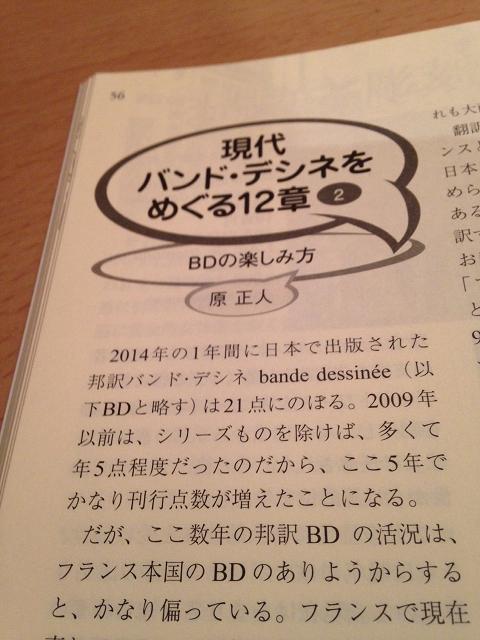 BDarticle2.jpg