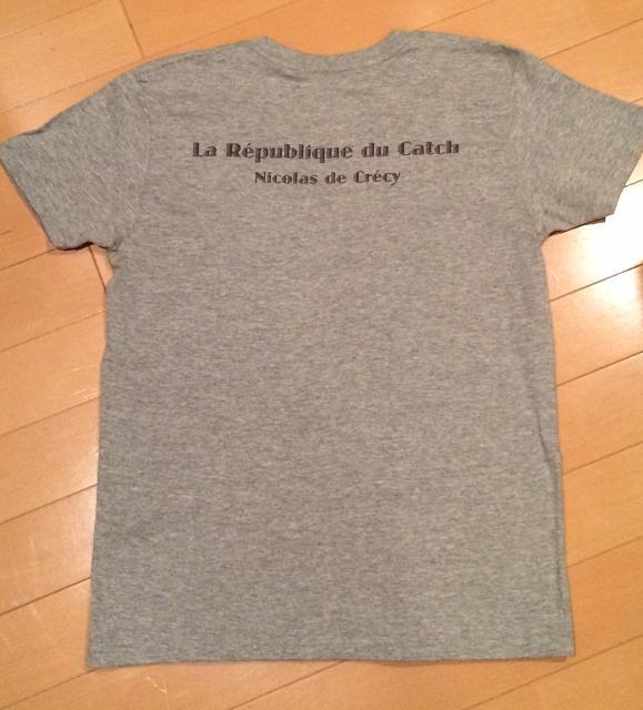 NicolasTshirt2a2.jpg