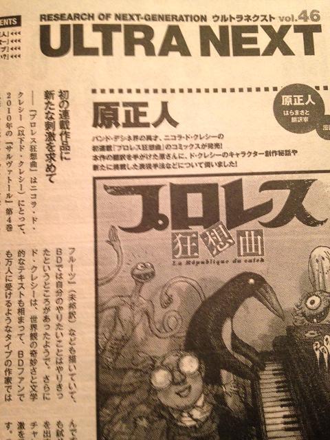 interview_masato.jpg