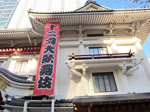 IMG_4349_NEW歌舞伎座 幟