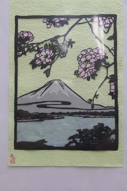 IMG_0905切り絵・富士とさくら