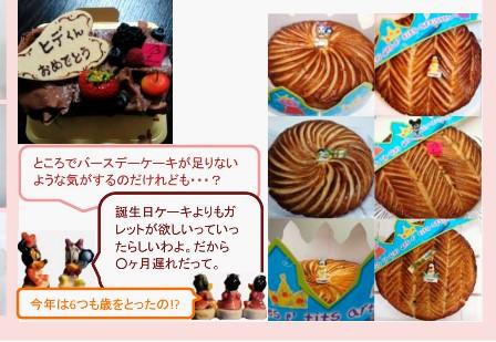2015endosan3.jpg