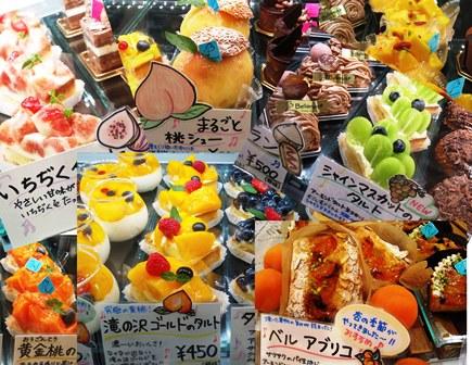 2015summerfruits.jpg