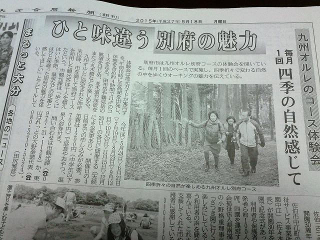 DSC_0271新聞