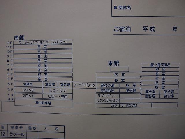 P4183099.jpg