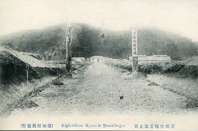 京都府種畜場001