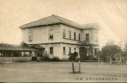 福知山中学校003