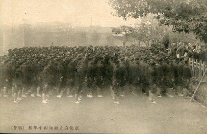 福知山中学校005