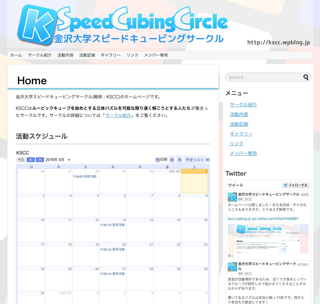 KSCC Homepage