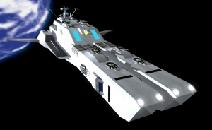 Battle Ship Discovery A3