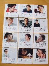 2014_0907なべつかみ&カレンダー0001