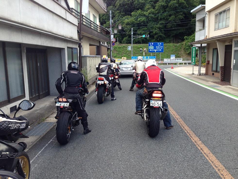 IMG_3870.jpg