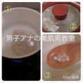 ヨクイニンハトムギ煮出す漢方方法