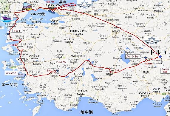 トルコ地図全行程