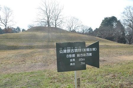 20141224赤坂公園15