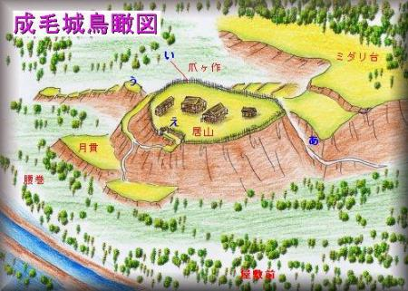 成毛城縄張り図