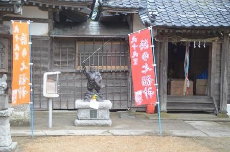 20150101浜の七福神 八坂神社06