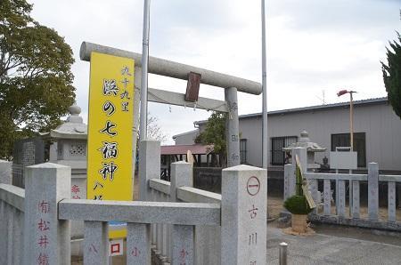 20150101浜の七福神 八坂神社08