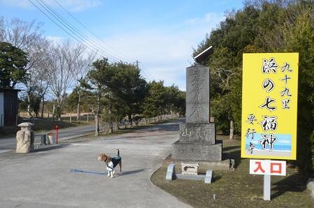 20150101浜の七福神 要行寺03