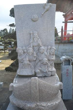 20150101浜の七福神 要行寺10