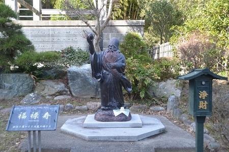 20150101浜の七福神 観明寺07