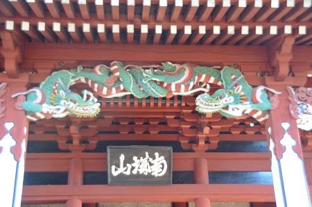 20150108しもふさ七福神 常福寺10