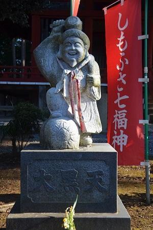 20150108しもふさ七福神 常福寺08