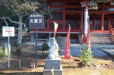 20150108しもふさ七福神 常福寺07