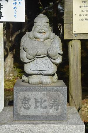 20150108しもふさ七福神楽満寺05