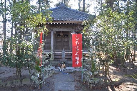20150108しもふさ七福神 眞城院09