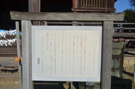 20150108しもふさ七福神 龍正院12