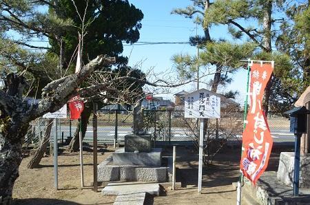 20150108しもふさ七福神 龍正院07