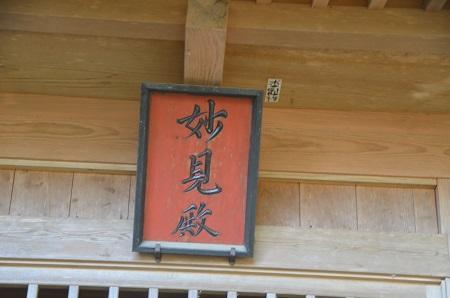 20150108 西大須賀城址13