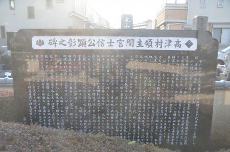 20150127八千代八福神 観音寺11