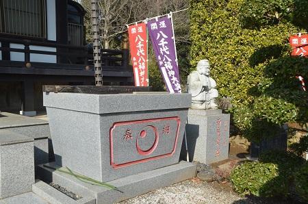 20150127八千代八福神 貞福寺03