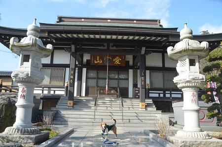 20150127八千代八福神 貞福寺02