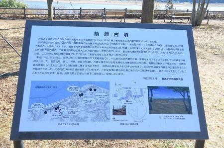 20150131高野山桃山公園14