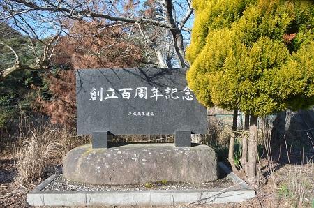 20150211行方小学校03