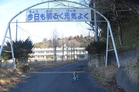 20150211玉川小学校03