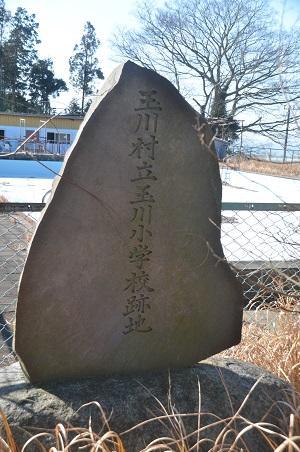 20150211玉川小学校09