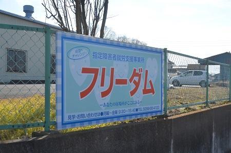 20150211旧・手賀小学校跡12
