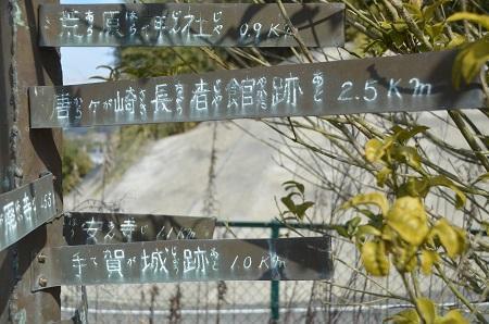 20150211手賀小学校24