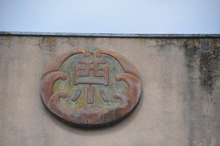 20150211玉造西小学校03