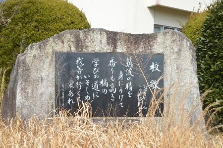 20150211羽生小学校01