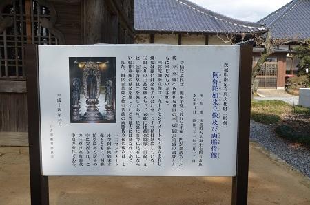 20150211萬福寺13