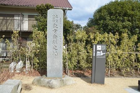 20150220旧・真壁小学校跡02