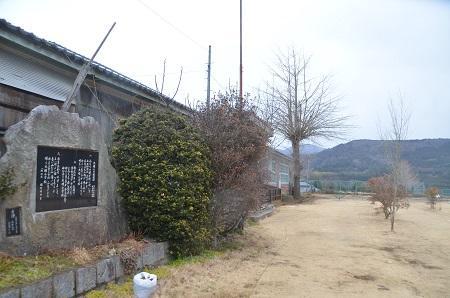 20150220大増小学校16