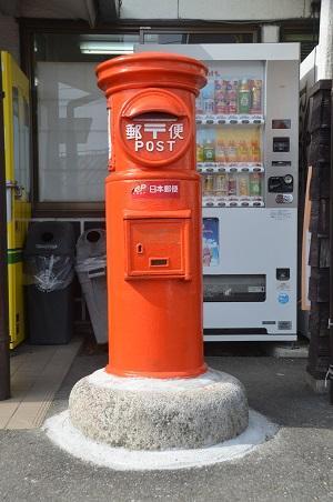 20150225丸ポスト大多喜01