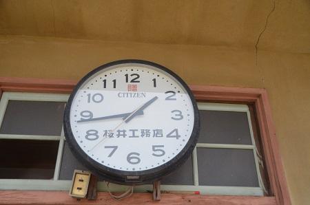 20150220大増小学校13