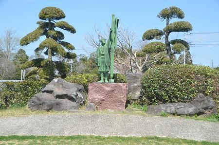 0150402伊能忠敬記念公園06